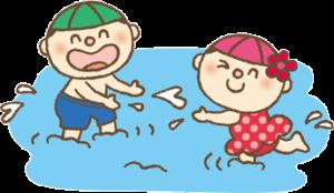 水遊びイメージイラスト